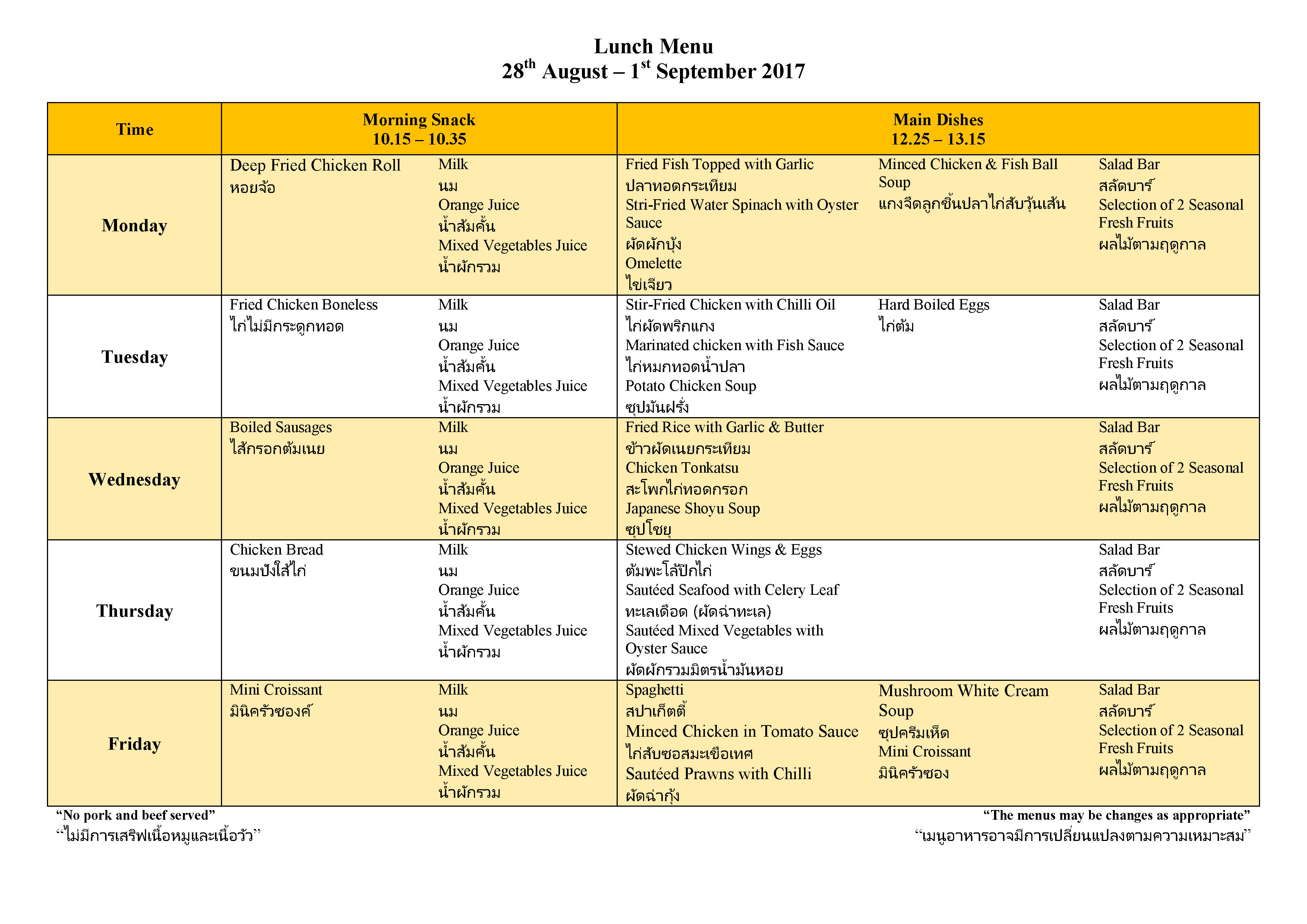 Lunch recipes for 28 Aug - 1 Sept 2017